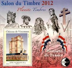 2012-06-08-bloc-cnep-2012-chateau-de-vincennes.jpg